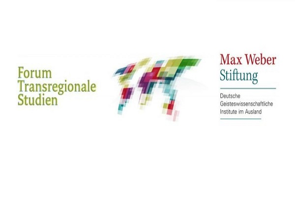 Max Weber Stiftung лого