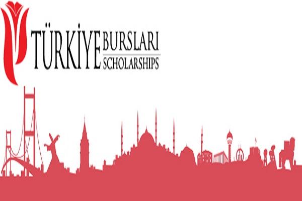 Стипендии од турската влада