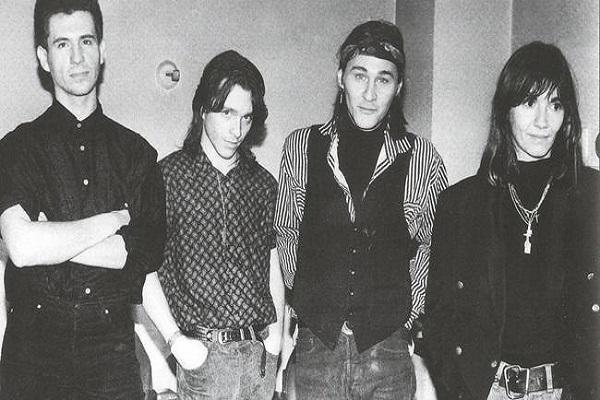 Почетокот и крајот на славниот бенд  Екатарина Велика