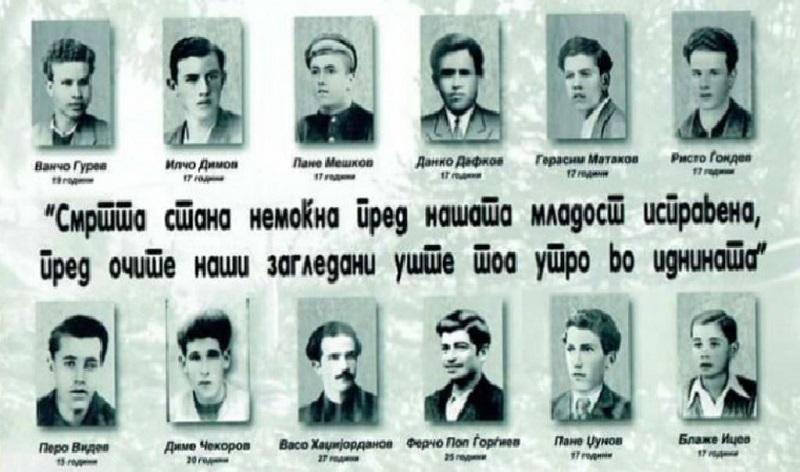 77 години од стрелањето на 12-те ваташки младинци