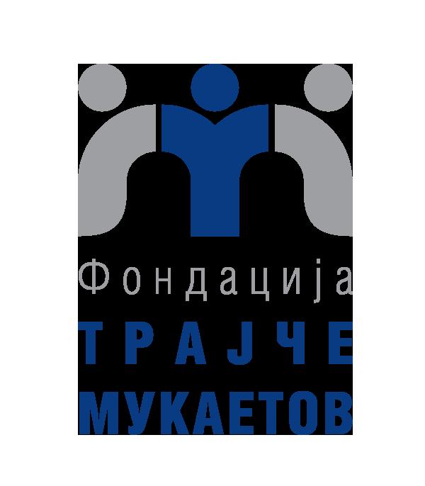 """Фондацијата """"Трајче Мукаетов"""