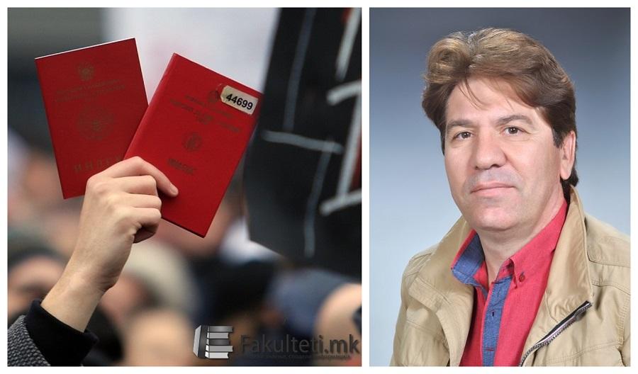 Проф. Валентин Мирчески: Во Македонија високото образование е социјална наместо развојна категорија