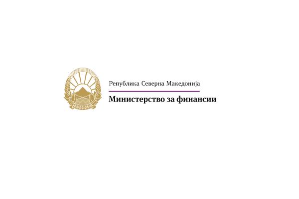 Оглас за вработување во Министерство за финансии - Биро за јавни набавки
