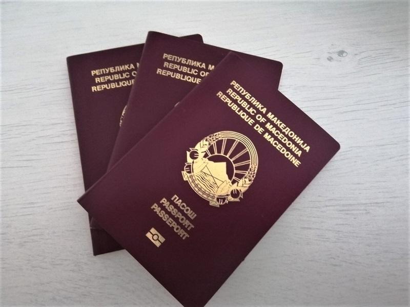 Зошто не треба да се смеете кога се сликате за пасош?