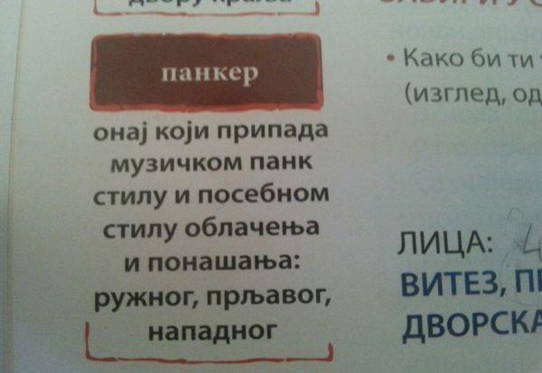 Непримерна дефиниција за панкер во црногорски учебник за четврто одделение