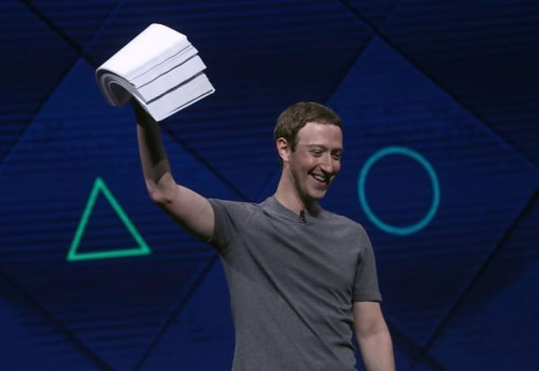 """Работи што треба да се земат предвид во пресрет на промените што ги воведува """"Фејсбук"""""""