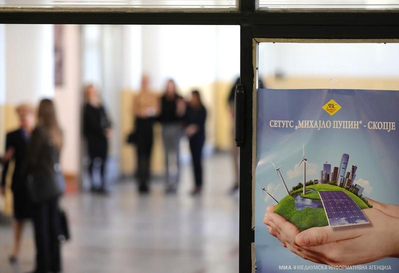 """Во """"Михајло Пупин"""" пуштена во употреба фотоволтаична електрана, корисна за практична настава на учениците"""