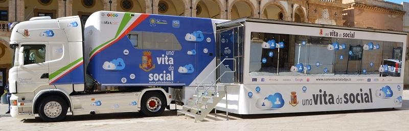 """Патувачката училница Una vita da social – """"Живот на социјалните мрежи"""" ексклузивно на """"Џифони Македонија"""" во Скопје"""