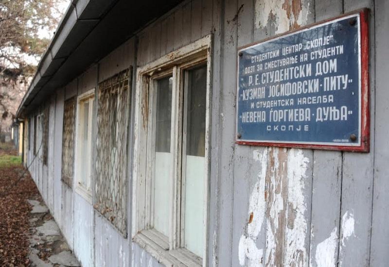 """""""Медицинар"""" замина во историјата - урнат поради потребите на Министерството за здравство"""