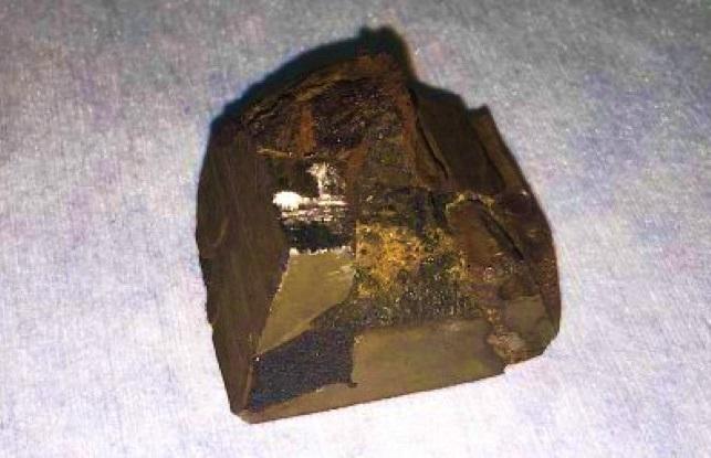Првпат откриена суперспроводливост кај метеорити