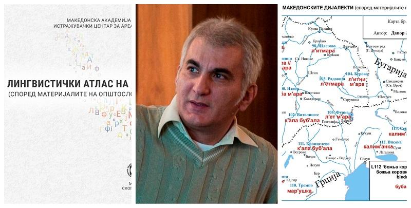 Политичките договори со соседите може да ни отсечат голем дел од јазикот, интервју со проф. д-р Марјан Марковиќ