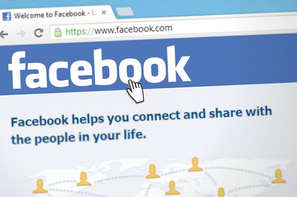 """""""Фејсбук"""" ќе овозможи масовно бришење на старите објави"""