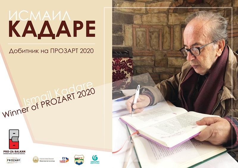 """Исмаил Кадаре: Почестен сум со наградата """"Прозарт"""" што ја велича литературата од Балканот"""