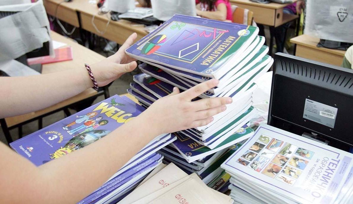 Ќе имаме ли онлајн-учебници за онлајн-настава? Сега достапни само третина