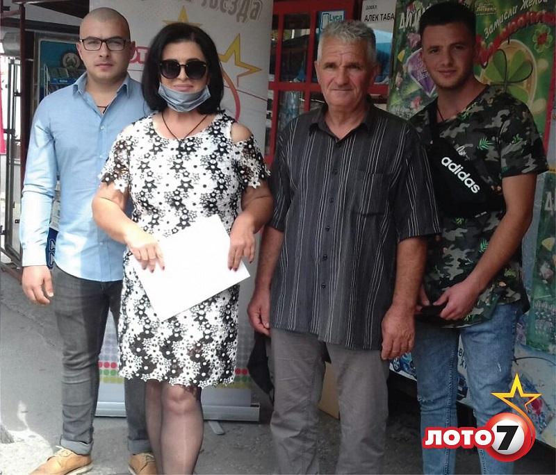 Семејството Јанковски од Битола застана под среќна ѕвезда