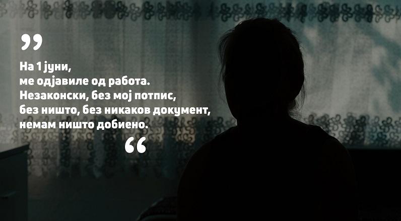 """Горчливиот живот на текстилните работници во пандемија во краткиот филм """"Здравјето на конец"""" на """"Види вака"""""""