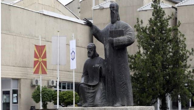 Зошто ни се важни и како го менувале светот светите Кирил и Методиј?