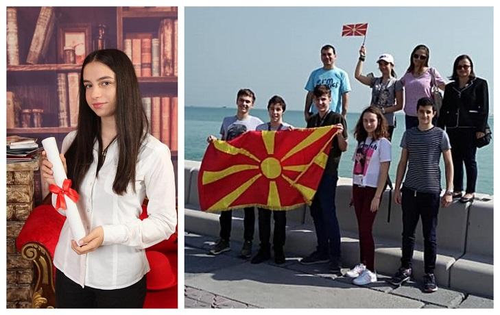 Запознајте ја Емилија Николовска. Собира медали на натпревари по природни науки и сонува да студира на светски универзитет