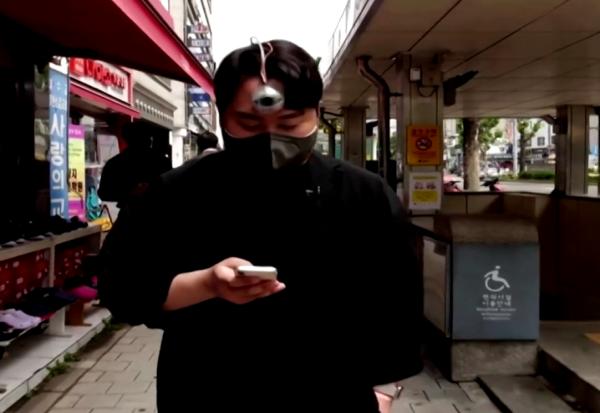 """Јужнокорејски дизајнер создаде """"трето око"""" за корисниците на паметни телефони"""