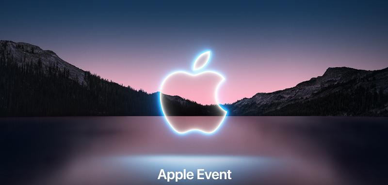 """Се очекува """"Епл"""" утре да го претстави новиот ајфон, еве што можеме да очекуваме"""